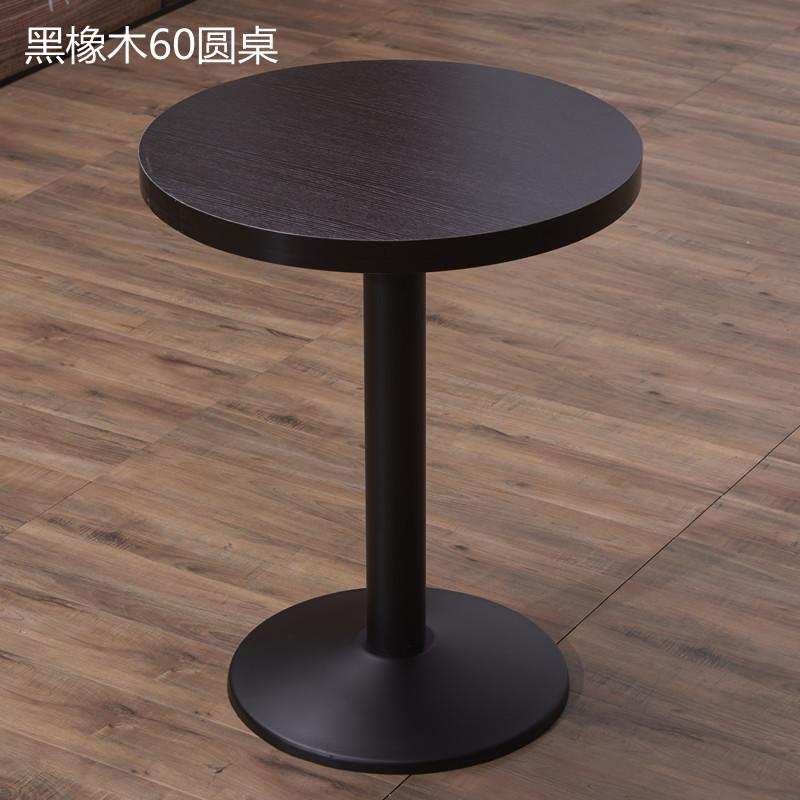 快餐桌子休闲小方桌洽谈圆桌甜品奶茶店餐桌咖啡厅西餐厅桌椅组合