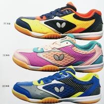 新款乒乓球鞋专业训练比赛鞋男鞋女鞋防滑透气减震运动鞋正品16