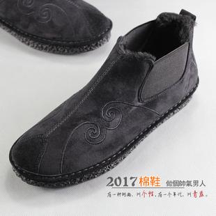 冬款 老北京布鞋男棉鞋反绒软底青年鞋套脚绣花休闲舒适保暖男鞋