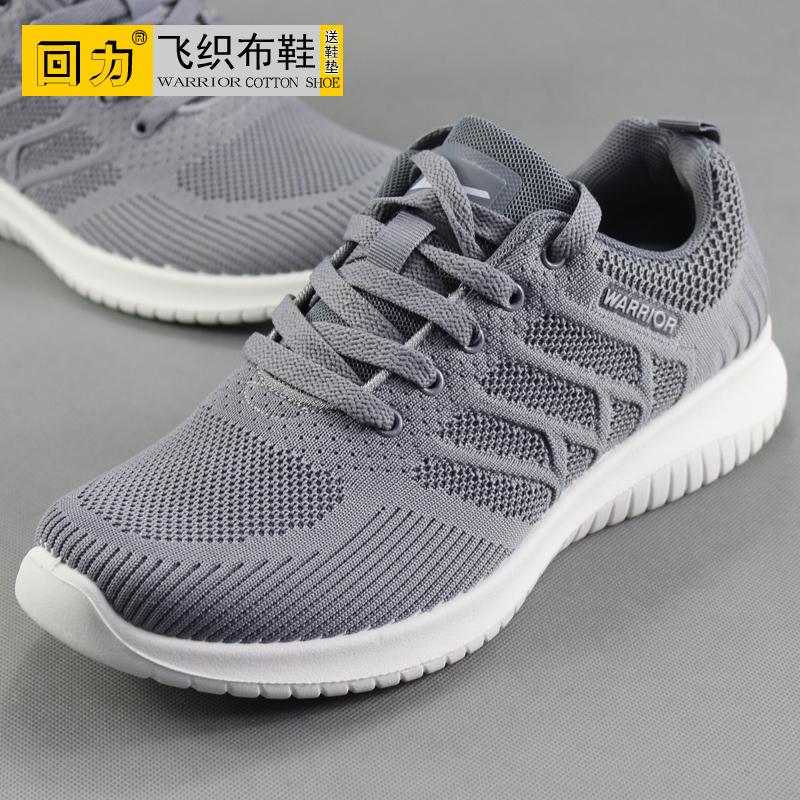 Трекинговая обувь Артикул 576228170622