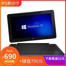 WIN10 PC平板电脑二合一 笔记本电脑 10寸IPS高清屏四核商务游戏
