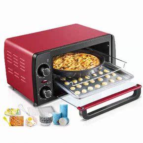 家用迷你烘烤蛋糕电烤箱小型烤红薯机烤鸡电拷相烘焙披萨饼袖珍器