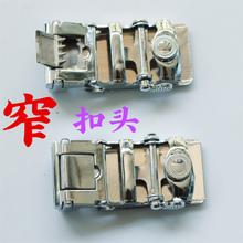 ベルトヘッドのベルトボタンは、2~2~4センチの幅の自動ボタンを合わせます。