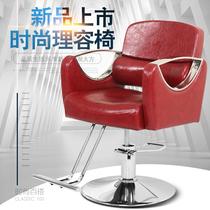 美容凳大工凳美发美甲化浊子升降旋转凳子酒吧椅理发店椅子包邮