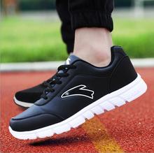 包邮男鞋秋季皮面防水运动鞋防滑休闲鞋板鞋低帮男士跑步鞋潮鞋