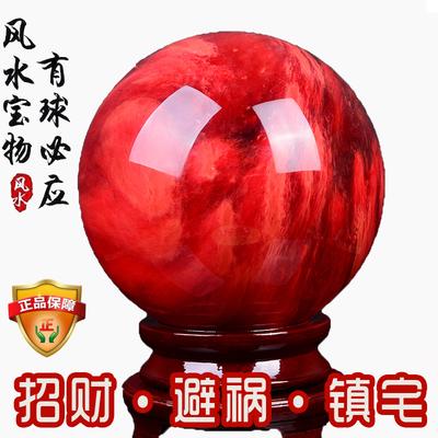 天然红水晶球风水摆件鸿运当头大号熔炼正品招财转运镇宅包邮开光