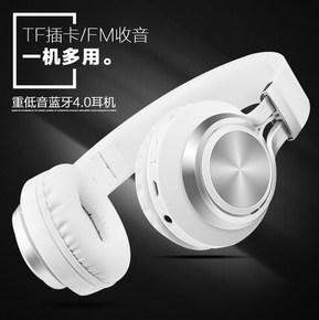 無線藍牙耳機頭戴式立體聲插卡折疊有線電腦雙耳手機FM大耳麥通用