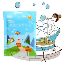 Travel supplies travel thickening disposable bath towel towel wash towel quick-drying towel cotton compression towel