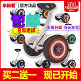 Little Rice 9 balanced car mini car sticker wheel sticker accessories protective film Xiaomi 9 waterproof wheel sticker