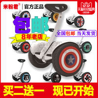 Millet nine balance car mini car sticker wheel stickers accessories protective film millet 9th waterproof wheel stickers