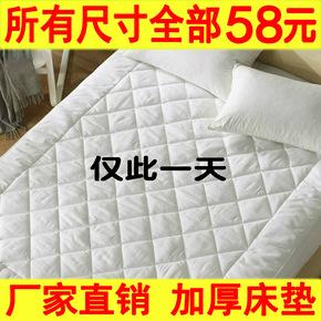 加厚全棉床垫1.8m床褥子双人1.5m学生宿舍单人0.9米1.2m床褥垫被