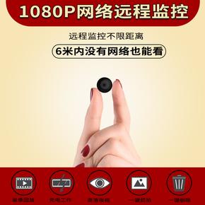 无光夜视微型网络摄像机 无线WIFI摄像头 手机高清监控器家用套装