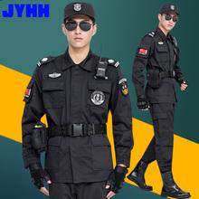 战训服黑色特训服安保物业工作服女 冬季保安服套装 男99作训服长袖