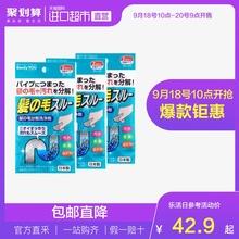 【直营】kokubo 小久保排水管道毛发分解剂包2包/袋*3袋 日本进口