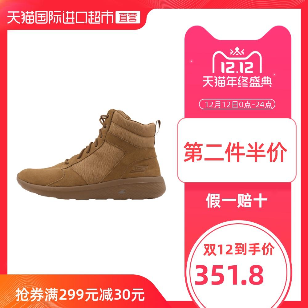 【直营】Skechers O男鞋运动鞋高帮休闲鞋ON-THE-G板鞋54298-CSN