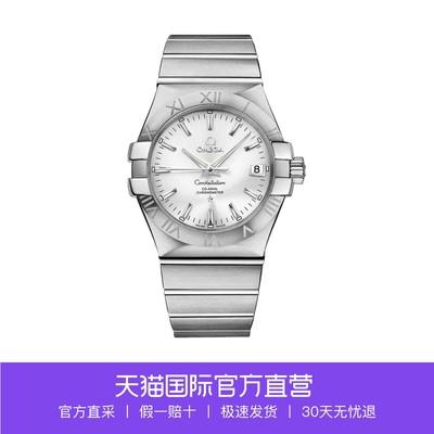 【直营】欧米茄(OMEGA)手表星座系列机械男表123.10.35.20.02.001爆款