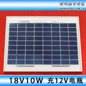 包邮足功率18V10W20W30W多晶硅太阳能电池板组件充12V电瓶充电LED