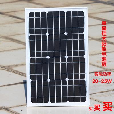 太阳能瓦发电系统家用