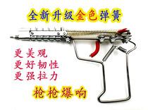 火柴枪不锈钢火炮枪链条枪洋火枪批发模弹弓砸炮枪7080后经典怀旧