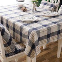 地中海格子桌布布艺现代简约客厅茶几布长方形蓝色棉麻餐桌布台布