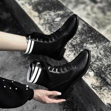 马丁靴女2019秋冬季新款潮针织绑带短靴女英伦风学生大码瘦瘦袜靴