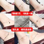 简约学生森系复古脚踝足链女款 纯银钛钢不掉色 脚链女性感红绳韩版