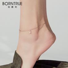 韩版 链子女款 脚链女日韩国字母H脚环 简约学生森系 18K玫瑰金个性