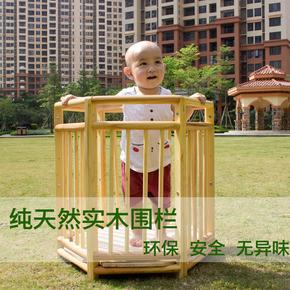 婴儿童宝宝餐椅特价婴儿护栏围栏儿童站桶站栏学站车学步安全站椅