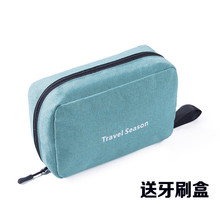 Outdoor Travel Essentials Set Travel Artifact Washing Bag Portable Mass Cosmetic Bag for Men and Women