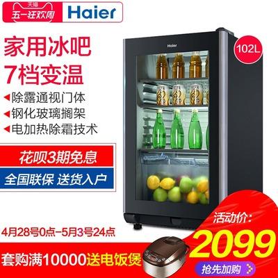Haier/海尔 LC-102DC家用小型迷你立式冷藏冷柜商用冷冻冰柜冰吧