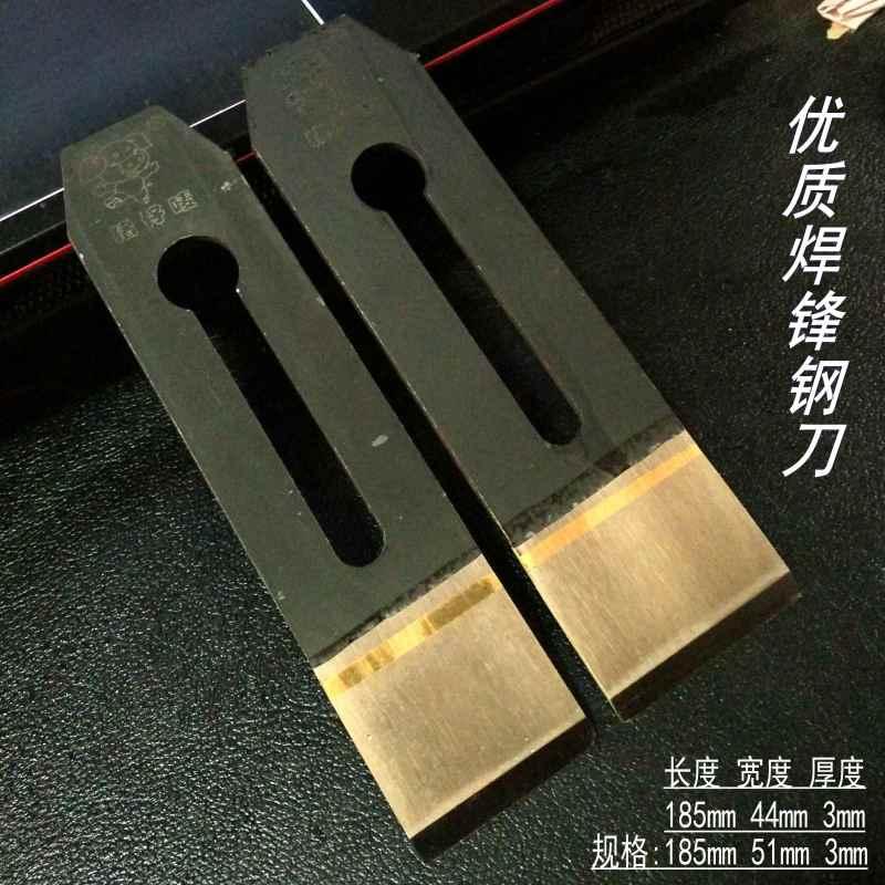 正宗猪仔唛刨片木工刨木刨手刨手工刨铁44mm宽51mm宽推刨刀片促销