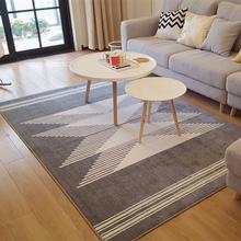 北欧风格客厅地毯简约现代沙发茶几垫日式灰色几何条纹ins地垫