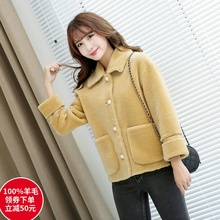 New sheep shearing coat in autumn and winter of 2019