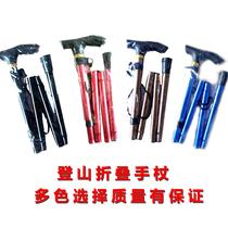 折叠登山杖户外外锁铝合金伸缩碳素手杖徒步超轻短便携杖登山装备
