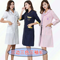 Semi-permanent Korean version of the white coat tattoo artist cosmetologist nurse female Slim short sleeve pharmacy health work clothes