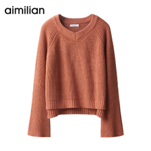 Amy loves trumpet sleeve sweater, women's loose pullover, front short back long knitted sweater, spring clothes, short V-neck knitted jacket T