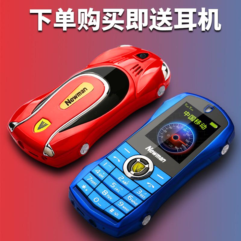 电信手机迷你款跑车