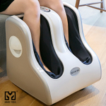 輝葉足療機足底腳底按摩器加熱小腿部腳部全包裹足療儀足部按摩腳