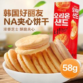 韩国进口食品 好丽友NA饼干夹心饼干奶酪味饼干小零食 新包装58克