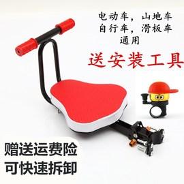 电动车儿童座椅前置可折叠婴儿宝宝安全座椅可快拆加厚自行车座椅图片