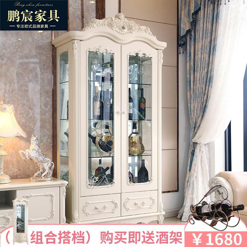 白色酒柜简约现代