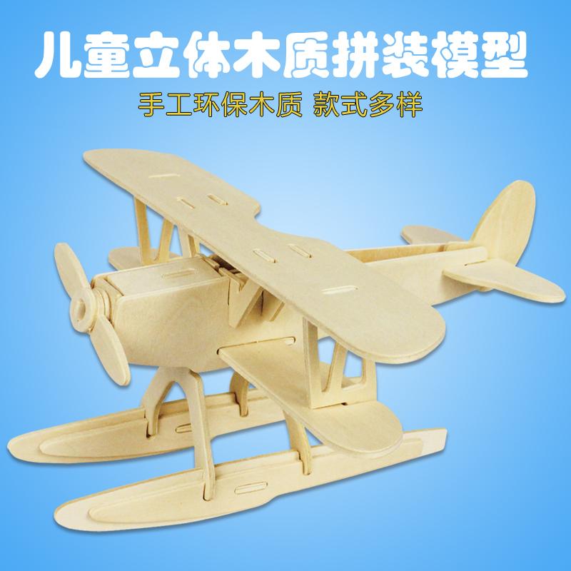 模型木飞机