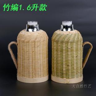竹编暖壶皮暖瓶复古热水瓶老式暖水瓶竹制外壳罩套水壶家用开水瓶
