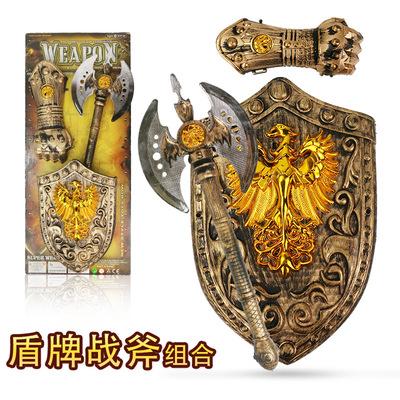 百世儿童刀剑组合斧头盾牌宝剑仿古兵器套装男孩玩具兵器模型玩具