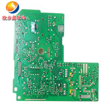 For Brother 7080 7180DN 7380 7880 2700 Lenovo M7605 7615 7455 7655 High-pressure plate