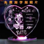 新婚庆礼品结婚礼物周年纪念diy定制水晶钢琴MP3音乐盒摆件
