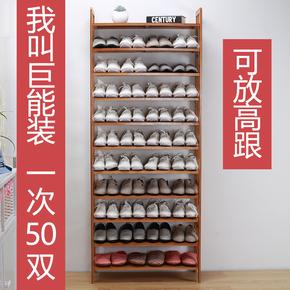 用多层简易鞋架客厅大容量收纳架现代简约置物架伸缩组装省空间