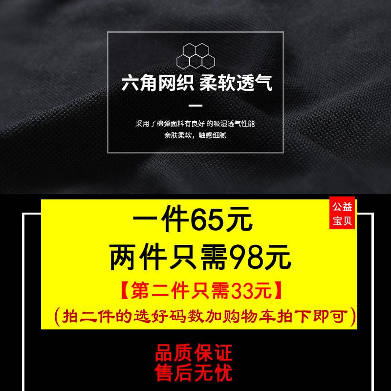 港风余文乐POLO衫男潮牌纯棉日系修身刺绣ins翻领短袖T恤男士夏季