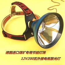 带头上头灯可充电超亮照明头带矿灯白光头顶头戴式手电筒强光