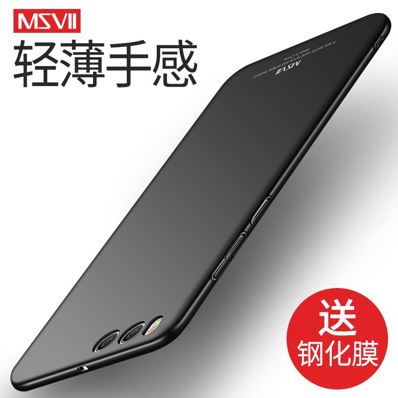 小米3手机壳超薄